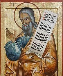 Isaiah icon